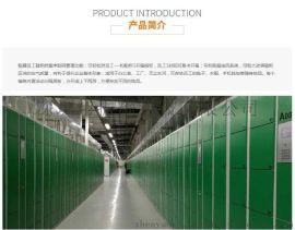 振耀科技ZY-XG-B24工厂员工电子智能鞋柜24门一卡通