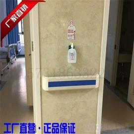 140款PVC防撞扶手 医院养老院扶手 厂家供应