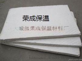 忻州高密度硅酸铝板 质量**
