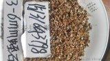 供應靈壽各種育苗蛭石 永順孵化蛭石多少錢一噸