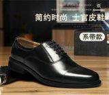 配发07A校尉三接头皮鞋男士系带士官商务正装皮鞋