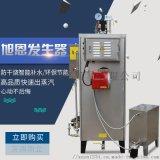 80kg燃油蒸汽發生器全自動常壓工業立式鍋爐設備