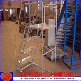 可移动登高梯**物流仓库取货梯可拆卸登高作业梯移动平台登高车