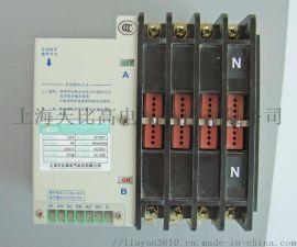 提供天比高新型双电源开关自动切换装置TKQ5