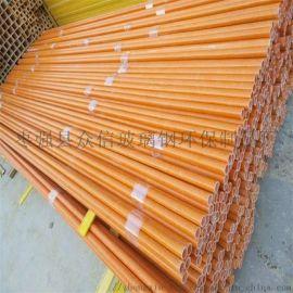 厂家直销无缝玻璃钢穿线管/拉挤型材