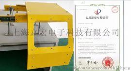 LHS立宏自动化车床安全防护罩装置