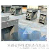 方风门厂家  ,42003单轴方风门制造标准