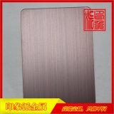 304拉絲紅古銅發黑不鏽鋼板廠家直銷