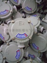AH-G3/4防爆三通接线盒