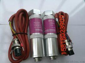 高精度火焰检测器 火焰探测器 紫外探头 UVS8