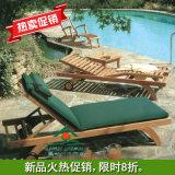 菠萝格躺椅 户外休闲躺椅/泳池躺椅