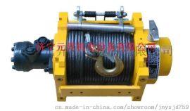 **液压5吨12v电动绞盘液压卷扬机视频