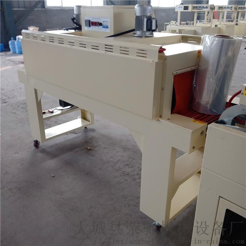 柔順劑透明膜包裝機 熱縮膜包裝機