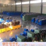 立臥鋼管縮口機北京液壓壓管機扣壓機縮管機價格