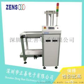 标准250上板机 全自动输送PCB板上板机现货供应
