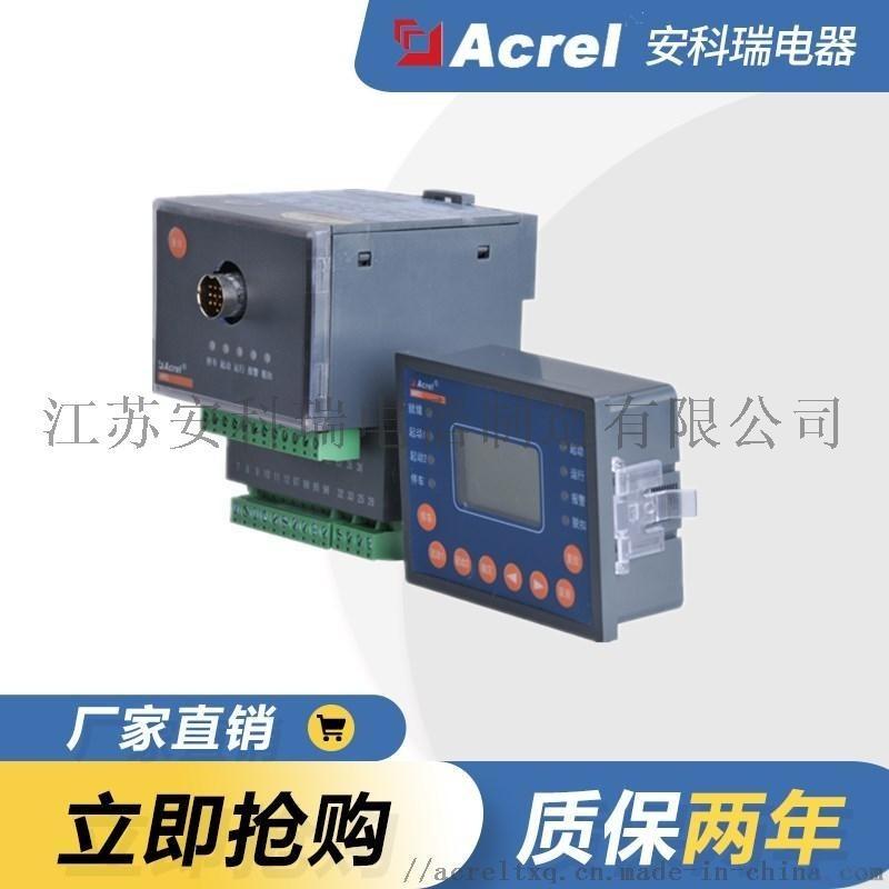 ARD2F-5A 电动机保护器哪家好?