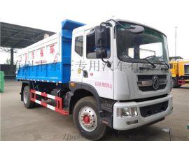 东风国六标准15吨污泥运输车参数 配置 售价