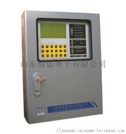 SNT300点型可燃气体探测器
