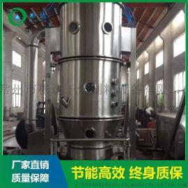 常州彬达优质的大豆  沸腾制粒干燥机供应商