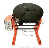 承重100公斤旋转工作台环缝焊接设备焊接转台变位机