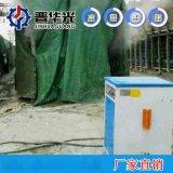 巴中市混凝土蒸汽養護器_涵洞蒸汽養護器的用途