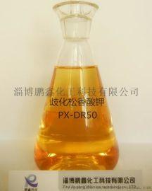 歧化松香酸钾厂家供应歧化松香酸钾沥青乳化剂