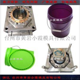 台州塑胶模具厂10.12.15升涂料桶塑胶模具