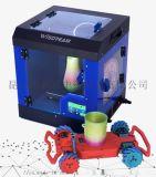 华东教学用3D打印机