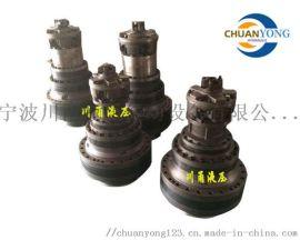 各种规格液压传动装置液压回转马达