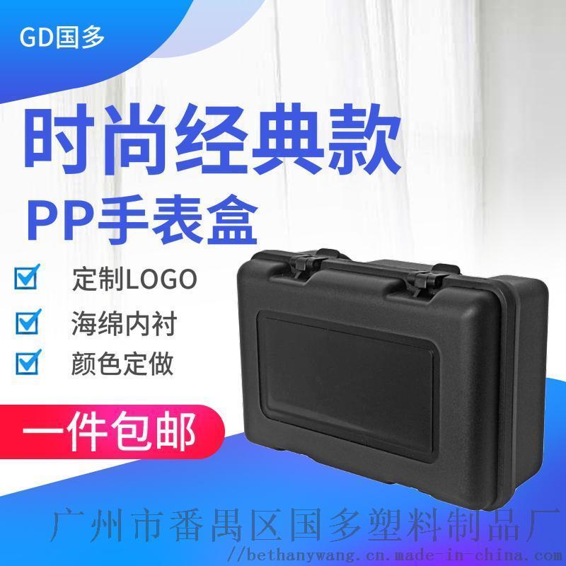 GD022手表箱@医疗箱@塑料玩具盒