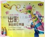 厂家生产 超市冰柜围贴膜 户外海报围栏膜