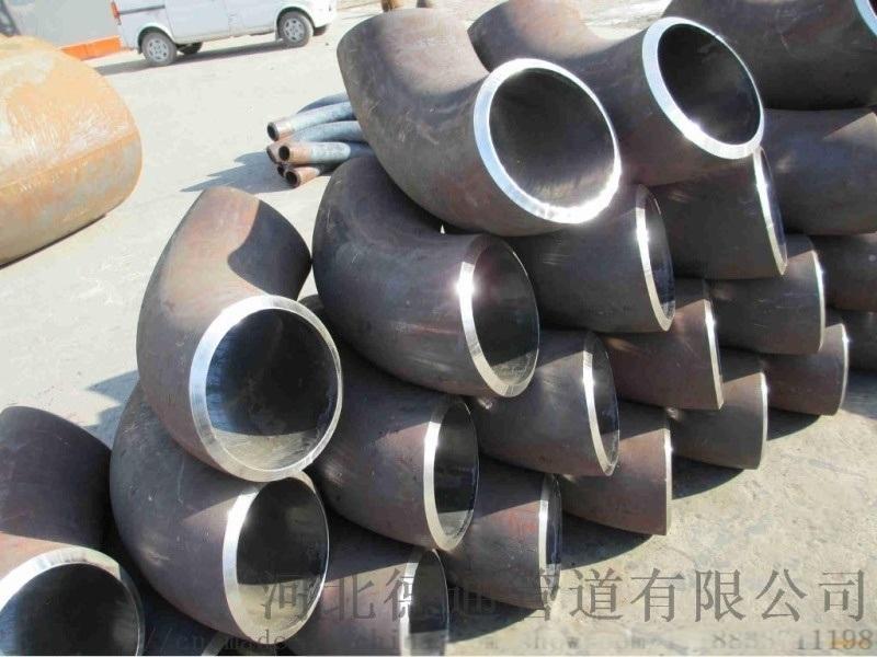 45度碳钢弯头厂家  现货供应平焊弯头