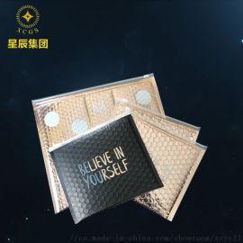 物流包装袋 防水减震包装 服装化妆品包装袋