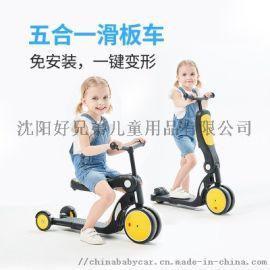 源頭廠貨五合一兒童滑板車溜溜滑步平衡車多功能三輪車