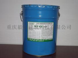 阿坝固多吉超高强度碳纤维胶
