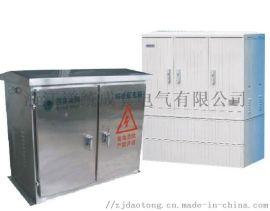 阳泉JP不锈钢综合配电箱 阳泉电容补偿柜 生产厂家