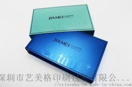 源头工厂小批量订制化妆品用具包装彩盒