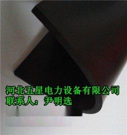 包头绝缘胶垫厂家++10kv黑色绝缘胶垫价格