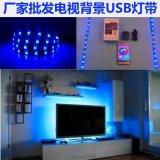 2017新款电视背景灯USB APP蓝牙控制氛围灯 LED灯带 背景灯条