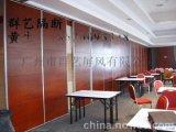 贵州贵阳酒店活动隔断厂家优惠供应