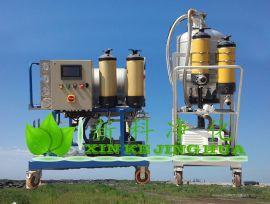 抗燃油滤油机HNP021R3KPPC颇尔真空净油机