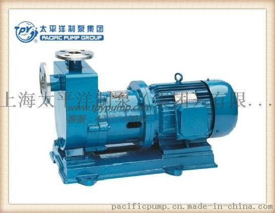 上海太平洋制泵 ZCQ型自吸式磁力驅動泵