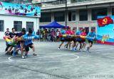 供应安徽合肥中小学趣味运动会使用道具