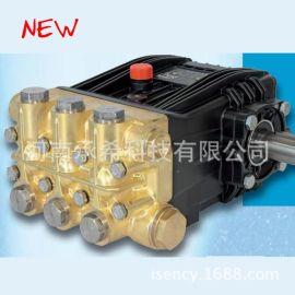 意大利 高压柱塞泵 进口 UDOR 喷雾加湿 清洗泵-NX-C 35/300R-L