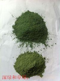长春绿色金刚砂地面材料去哪个厂家买的好