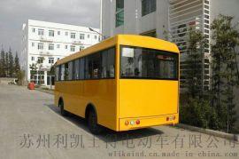 黑龙江电动23座观光车,科技园20座电动校巴