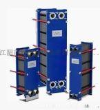 润滑油冷却器 好尔迪热交换器 钛板板式换热器