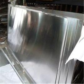 旺凯现货2011硬质铝合金 2011西南铝 易加工铝管材