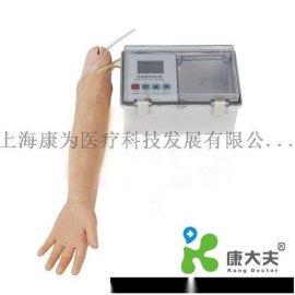 KDF/1082成人动脉穿刺操作模型