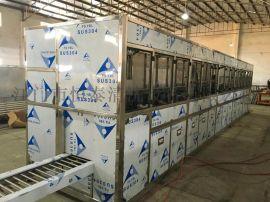 厂家直销广州中山佛山珠海汽摩配件类全自动超声波清洗机